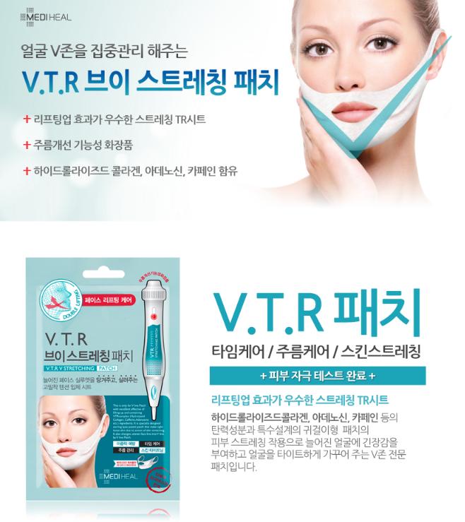 TesterKorea | Korea Cosmetics | Korean Beauty Products