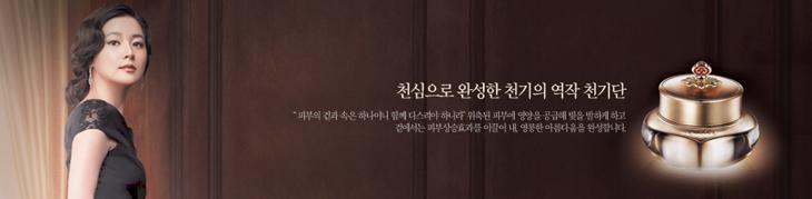 http://image.testerkorea.com/Media/Uploaded/00%20Brand/Whoo/etc5_cheongi.jpg