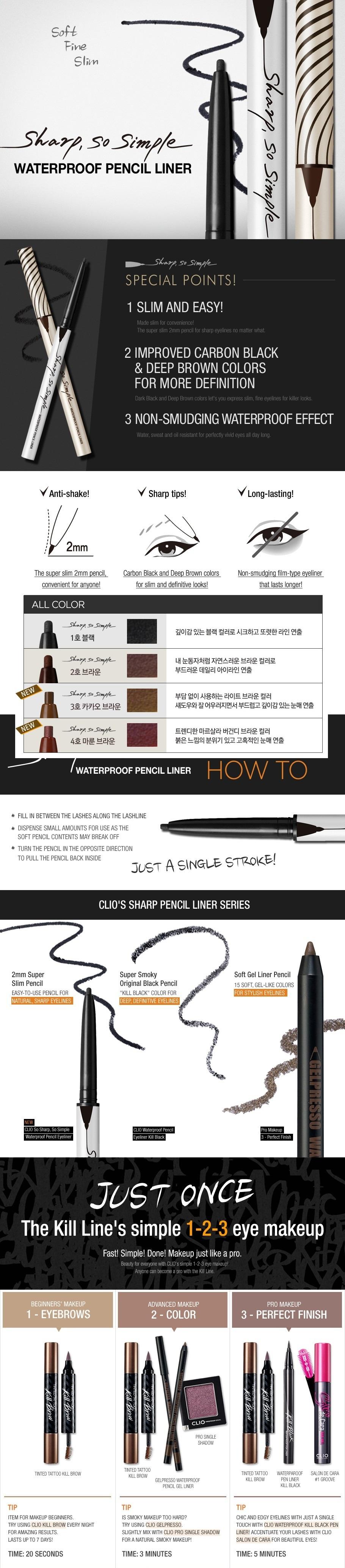 E] CLIO Sharp, So Simple Waterproof Pencil Liner 0.14g - Korean Cosmetics  Online Shop / Korean Cosmetics Wholesale | TesterKorea