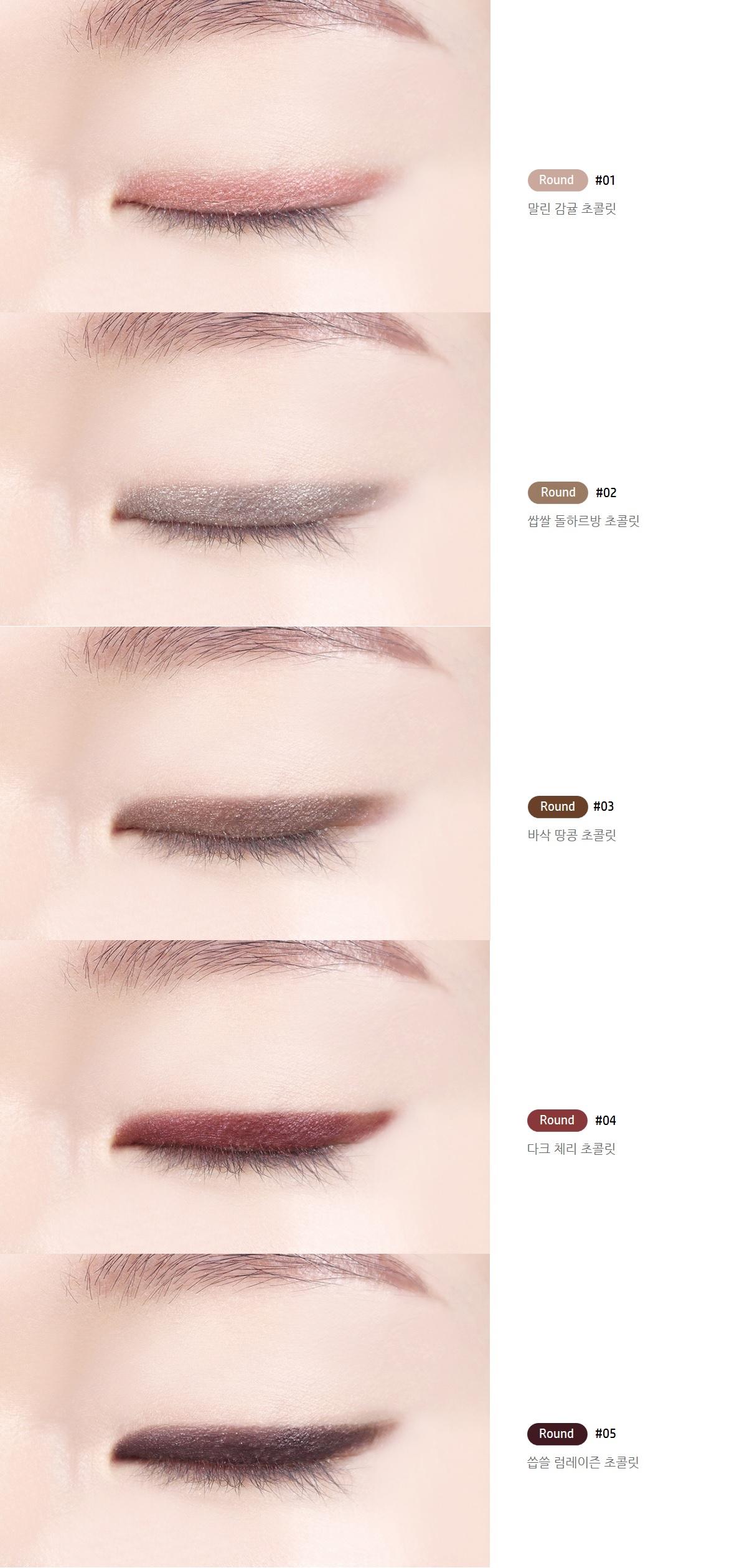 INNISFREE Eye Contouring Stick Round 0.7g / Edge 2.3g