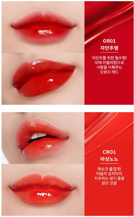 Missha Wish Stone Tint Jelly 3 3ml Korean Cosmetics Online Shop Korean Cosmetics Wholesale Testerkorea