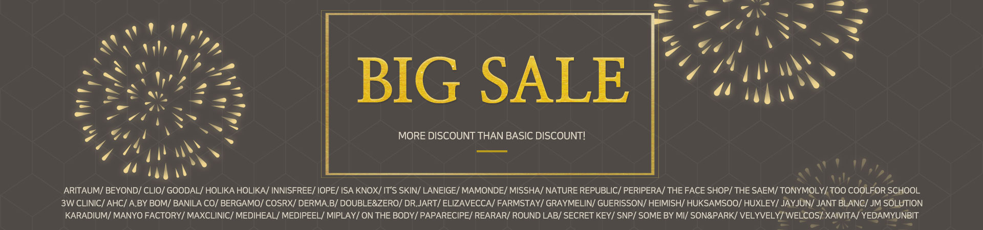 Big Sale 빅세일