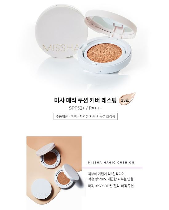 Missha Magic Cushion Cover Lasting Spf50 Pa 15g Korean