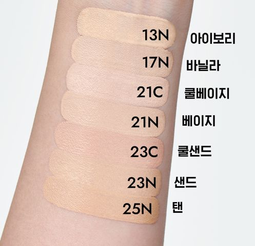LANEIGE Neo Cushion Glow 15g - Korean Cosmetics Online Shop / Korean  Cosmetics Wholesale | TesterKorea