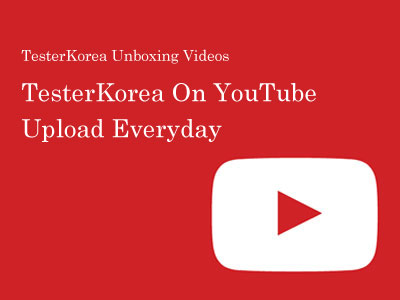 TesterKorea Youtube 테스터코리아 유튜브
