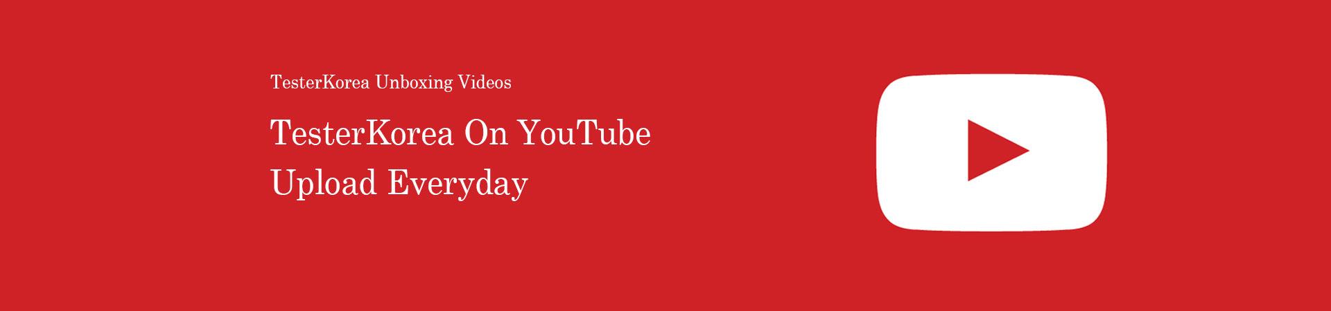 youtube Testerkorea 유튜브 테스터코리아