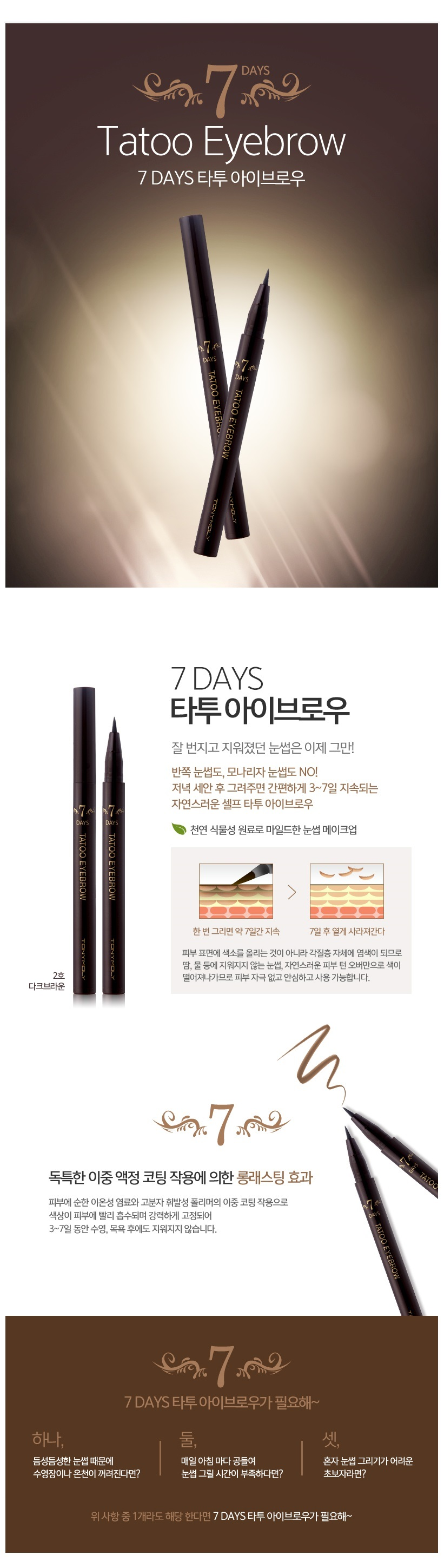 Testerkorea Korea Cosmetics Korean Beauty Products K Beauty