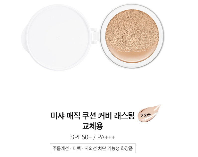 Missha Magic Cushion Cover Lasting Spf50 Pa 7g Refill