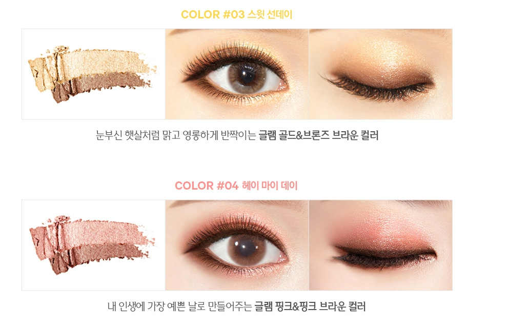 Sale Sixteen Brand 16 Eye Magazine 2g Korean Cosmetics Online