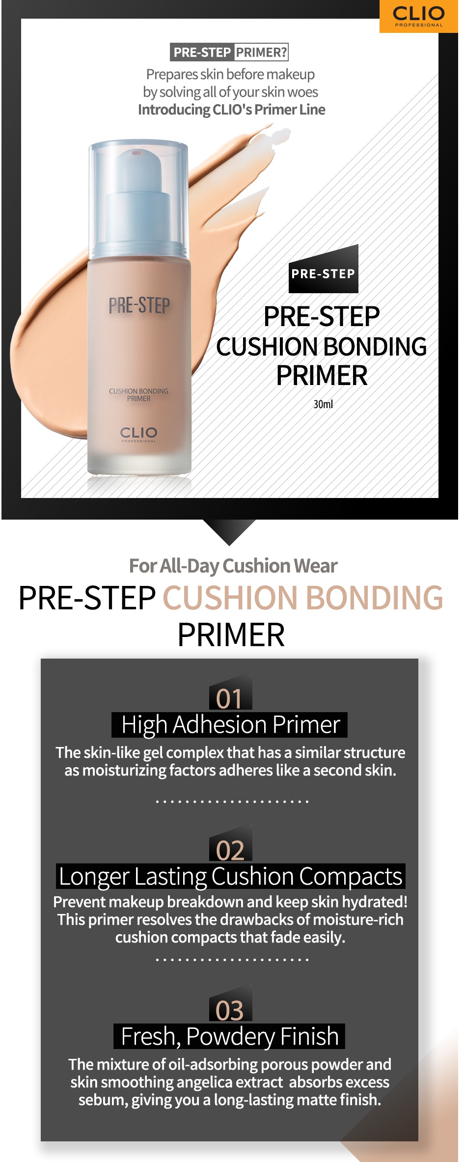[Clio] Pre-Step cushion bonding primer에 대한 이미지 검색결과