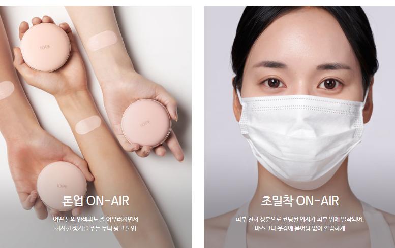 IOPE Air Cushion Skin Fit Tone Up SPF42/PA++ 15gx2 - Korean Cosmetics  Online Shop / Korean Cosmetics Wholesale   TesterKorea