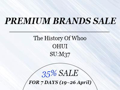 PREMIUM BRAND SALE 프리미엄 브랜드 세일