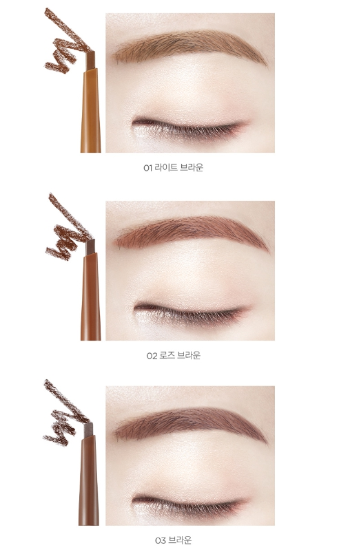 The Face Shop Designing Matte Brow 018g Korean Cosmetics Online