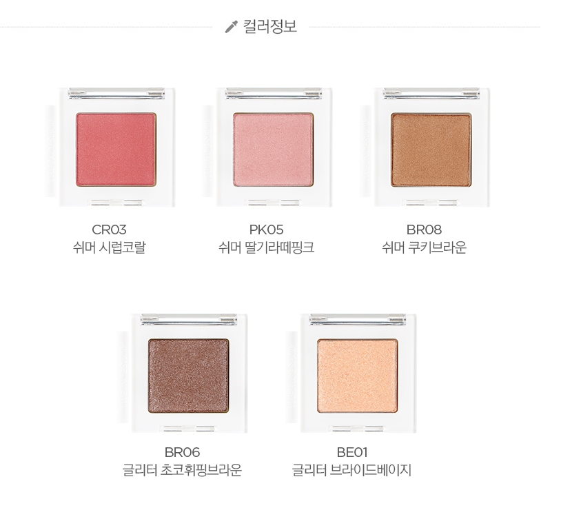 THE FACE SHOP Mono Cube Eye Shadow (Light Collection) 2g