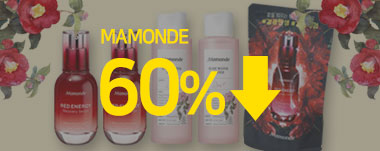 ROMAND 41% OFF BIG-SALE