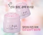 [W] LUNA O2 Busting Base