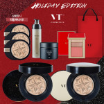 [W] VT Black Collagen Pact Holiday Edition