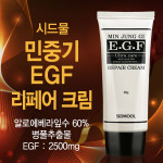 [W] SIDMOOL Min Jung Gi EGF Repair Cream