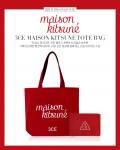 STYLENANDA 3CE Maison Kitsune Tote Bag #Red