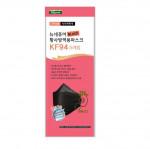 [R] NEPURE KF94 Dust Mask Black (L) 60ea