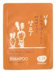 [S] WHAMISA Organic Carrot Baby & Kids Shampoo 3ml*10ea
