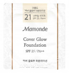 [S] MAMONDE Cover Glow Foundation  21 Natural Beige SPF25/PA++ 1ml*10ea