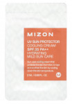 [S] MIZON UV sun protector essence SPF35 PA++ 1ml*10ea