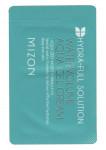 [S] MIZON Water Volume Aqua Gel Cream 1ml*10ea
