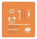 [S] WHAMISA Organic Carrot Baby & Kids Sun Cream SPF50+ PA++++ 1ml*10ea