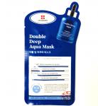 [E] LEADERS Double Deep Aqua Mask 1ea