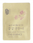 [S] WHAMISA Organic Flowers Eye Essence 2ml*10ea
