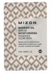 [S] MIZON Barrier Oil Serum 2ml*10ea