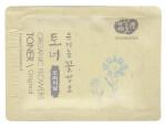 [S] WHAMISA Organic Flowers Toner Original 2ml*10ea
