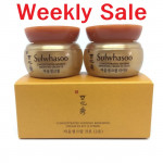 [Weekly Sale] SULWHASOO Concentrated Ginseng Renewing Cream Kit (2items) * 2ea