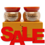 [Weekly Sale] SULWHASOO Concentrated Ginseng Renewing Cream Kit(2items) * 2ea