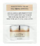 [S] MISSHA Time Revolution Nutritious Eye Cream 25ml