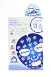 DCKK Ice Cooling Mask 82g