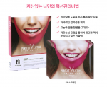 [W] AJAVAR Perfect V Lifting Premier Mask Pack *10ea