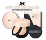 [W] A.H.C Perfect dual cover cushion glam