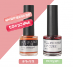[W] NATURAL SHINE LUX-Reddrop Rip Cure tint Season 8