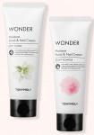 TONYMORY Wonder Moisture Hand & Nail Cream