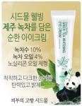 [W] SIDMOOL  Green tea Whitening Eye Cream