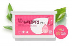 [SALE] IL-YANG PHARM Daily Beauty Collagen Mask 30sheets