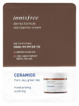[S] INNISFREE Derma Formula Skin Barrier Cream 1ml*10ea