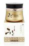 [SALE] 3W CLINIC Seo Dam Han Panax Ginseng Vitalizing Cream 55g