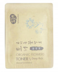 [S] WHAMISA Organic Flowers Toner Deep Rich 2ml*10ea