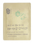 [S] WHAMISA ORGANIC FLOWERS FORM CLEANSING CREAM 2ml*10ea