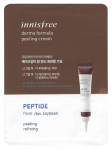 [S] INNISFREE Derma Formula Peeling Cream 1ml*10ea