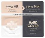 [S] HOLIKAHOLIKA Hardcover Perfect Cushion Petal 1.5ml + Face Condition CushionMatic Primer 1.5ml *10ea