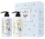 [MISSHA] All Over Purfume Body Wash 500ml & Lotion 500ml Set (2 type)